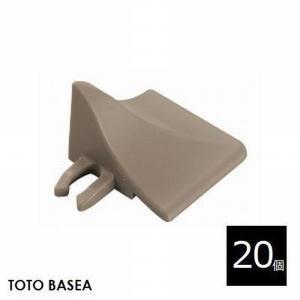 20個セット価格 TOTO社製 バーセアタイル 飛散防止部材 コーナー カームグレー 36.5×36.5mm 厚さ28mm|1128