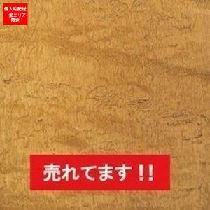 木材 メープルフローリング 複合 乱尺 着色UV塗装(麦田色) 傷加工 床暖房対応 12×127×定乱尺(400〜1200mm)  1ケース 1.656平米|1128