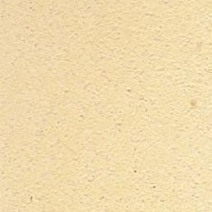 壁紙・クロスの上に施工可能  スーパーメルシー(パステルイエロー)|1128