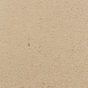 壁紙・クロスの上に施工可能  スーパーメルシー(パステルブラウン)|1128