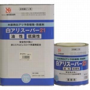 シロアリ予防に 防蟻剤 白アリスーパー21 低臭性 15L  送料無料|1128