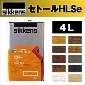 シッケンズ セトール HLSe 4L|1128