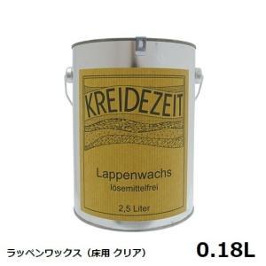 プラネットカラー ラッペンワックス 0.18L 床用クリアー|1128