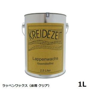プラネットカラー ラッペンワックス 1.0L 床用クリアー|1128