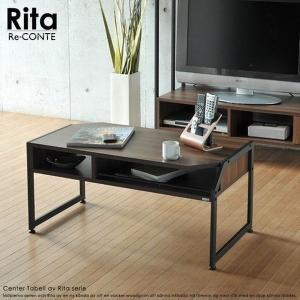 センターテーブル テーブル 木目調 北欧風 『Re・conte Rita series Center Table』 ブラック (RT-007-BK)|1128