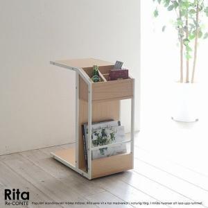 サイドテーブル 木目調 マガジンラック Re・conte Rita series Sofa Side Table ホワイト (DRT-0008-WH)|1128