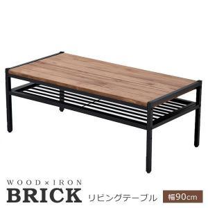 テーブル リビングテーブル 木製 『BRICK』 幅90cm (PT-900BRN) センターテーブル ローテーブル アイアン|1128