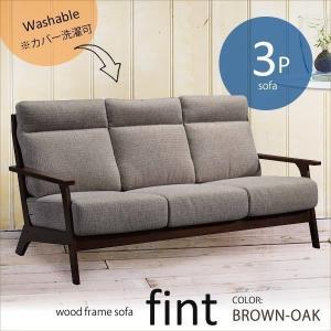 ソファ 木製 3人掛け 北欧風 フィント ブラウンオーク色 カバーリング 三人掛け|1128