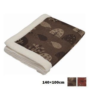ハーフケット 合わせ毛布 140×100cm ハリネズミ柄 京都西川 ぬくもりの森 2CJ5861H 1128