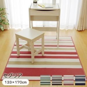 デスクカーペット デスクマット チェアマット 『セグリア』 133×170cm 学習机 椅子マット ルームマット 1128