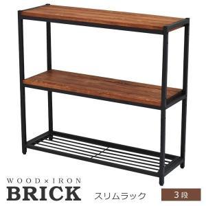ラック 木製 スリム ラック 『BRICK』 3段 幅86cm (PR-860SL-3BRN) アイアン 木製 リビング 収納|1128