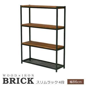 ラック オープン 木製 スリム ラック 『BRICK』 4段 幅86cm (PR-860SL-4BRN) アイアン 木製 リビング 収納 1128