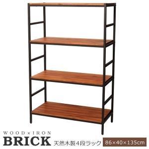 収納 ラック オープン 木製 幅86 ブリックラックシリーズ4段タイプ 86×40×135 BRICK (PRU-8640135) 1128