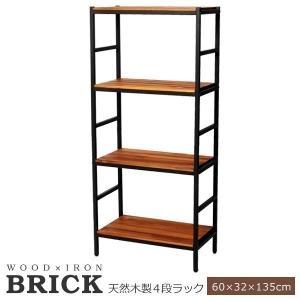 収納 ラック オープン 木製 幅60 ブリックラックシリーズ4段タイプ 60×32×135 BRICK (PRU-6032135)|1128