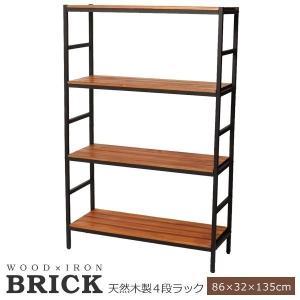 収納 ラック オープン 木製 幅86 ブリックラックシリーズ4段タイプ 86×32×135 BRICK (PRU-8632135)|1128
