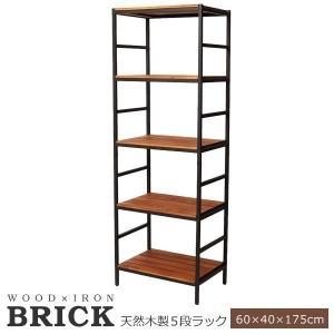 収納 ラック オープン 木製 幅60 ブリックラックシリーズ5段タイプ 60×40×175 BRICK (PRU-6040175)|1128