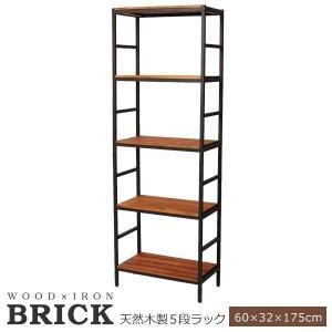 収納 ラック オープン 木製 幅60 ブリックラックシリーズ5段タイプ 60×32×175 BRICK (PRU-6032175)|1128