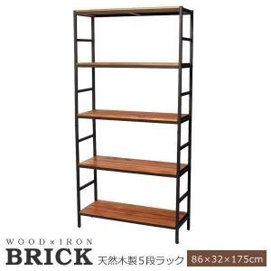 収納 ラック オープン 木製 幅86 ブリックラックシリーズ5段タイプ 86×32×175 BRICK (PRU-8632175)|1128