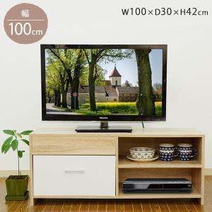 テレビ台 テレビボード 幅100 木目調 ナチュラル (TV134B) リビングボード TV台|1128