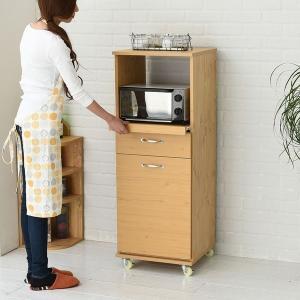 レンジ台 幅45 ダストボックス付き H120 ナチュラル (FLL-0069-NA) ゴミ箱 分別 キッチン 収納 Lycka Land|1128