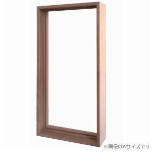 ステンドグラス専用木枠 SH-K01N用 タモ集成材 SHF-ZK1 ※代引不可|1128