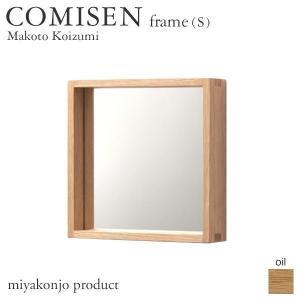 鏡 壁掛け ウォールミラー 『COMISEN frame(S) コミセン フレーム(小)』 (油仕上げ) 200×200mm 木製 無垢 miyakonjo product|1128
