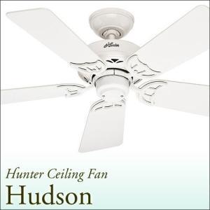 HUNTER シーリングファン ハドソン/ホワイト (52065 22691) コントローラーセット 照明なし ハンター ※3〜6坪用|1128