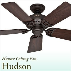 HUNTER シーリングファン ハドソン/ニューブロンズ (52067 22691) コントローラーセット 照明なし ハンター ※3〜6坪用|1128