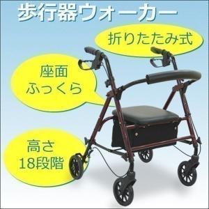 歩行器 高齢者用 4輪歩行補助具 シルバー用品 歩行器ウォーカー|1128