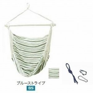ハンモック チェア アウトドア 「YURARA」スターターセット ブルーストライプ 吊り下げ式 一人用 屋外|1128