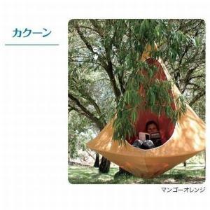 ハンモック チェア アウトドア カクーン マンゴーオレンジ 吊り下げ式 一人用 屋外|1128