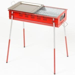 バーベキューコンロ バーベキューグリル BBQ 少煙BBQコンロ 鉄板付 CB-650S 焼肉 BBQコンロ キャンプ|1128