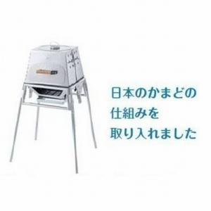 バーベキュー グリル アウトドア LOGOS the KAMADO コンプリート BBQ 焼肉 コンロ 1128