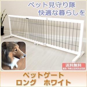ペットゲート ショート ホワイト 置くだけ つっぱり フェンス ゲート 犬|1128
