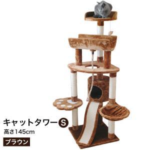 キャットタワー S ブラウン QQ-80349-R|1128