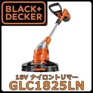 BLACK+DECKER 18V ナイロントリマー (GLC1825LN)|1128