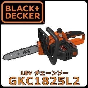 BLACK+DECKER 18V チェーンソー (GKC1825L2)|1128