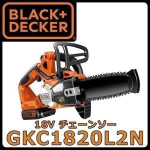BLACK+DECKER 18V チェーンソー (GKC1820L2N)|1128