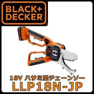 BLACK+DECKER 18V ハサミ型チェーンソー (LLP18N)|1128