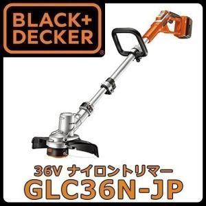 BLACK+DECKER 36V 自給式ナイロントリマー (GLC36N)|1128