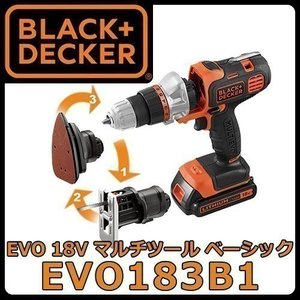 BLACK+DECKER 18V マルチツール ベーシック (EVO183B1)|1128