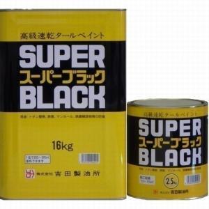 防腐・防錆・撥水塗料 (2缶セット) スーパーブラック 16kg|1128