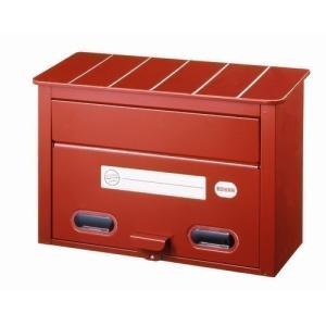 郵便ポスト カラーポスト レッド FH-30R メールボックス 鍵なし|1128