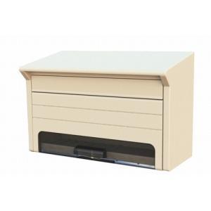 郵便ポスト PP-30(W) ホワイト A4対応 メールボックス 鍵なし|1128
