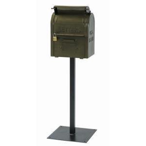 スタンドポスト 『U.S.MAIL BOX』 グリーン (SI-2855-GR-3000) 南京錠付き アメリカン ヴィンテージ風 メールボックス 【北海道・沖縄・離島 送料別途見積】|1128