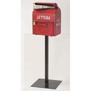 スタンドポスト 『U.S.MAIL BOX』 レッド (SI-2855-RD-3000) 南京錠付き アメリカン ヴィンテージ風 メールボックス 【北海道・沖縄・離島 送料別途見積】|1128