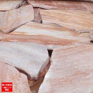 敷石、飛び石 クォーツサイト 乱形石(ピンク) ブラジル産 厚み12〜25mm/1平米/約42kg|石英岩 敷石  要-荷下し手伝|1128