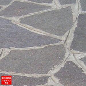 敷石、飛び石 ポルフィード 乱形石(グレー) アルゼンチン産 厚み10〜30mm/1平米/ 約75kg|斑岩 敷石 要-荷下し手伝|1128