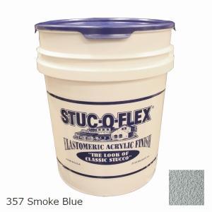 スタッコフレックス SAND(サンド) 357 Smoke Blue|1128