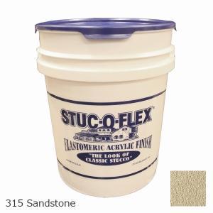 スタッコフレックス SAND(サンド) 315 Sandstone|1128
